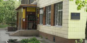 Реабилитационный центр «Ступени» в Киеве