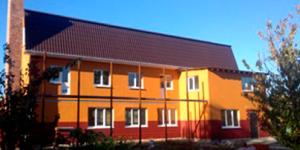 Реабилитационный центр «Жизнь» в Астрахани