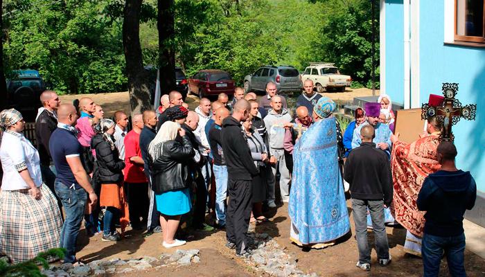 Работа православного реабилитационного центра