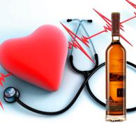 Влияние алкоголя на артериальное давление (АД)