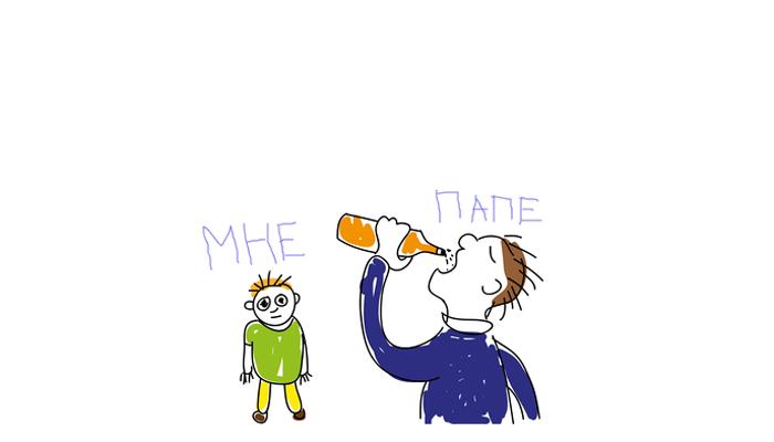 Генетическая предрасположенность ребенка к алкоголизму