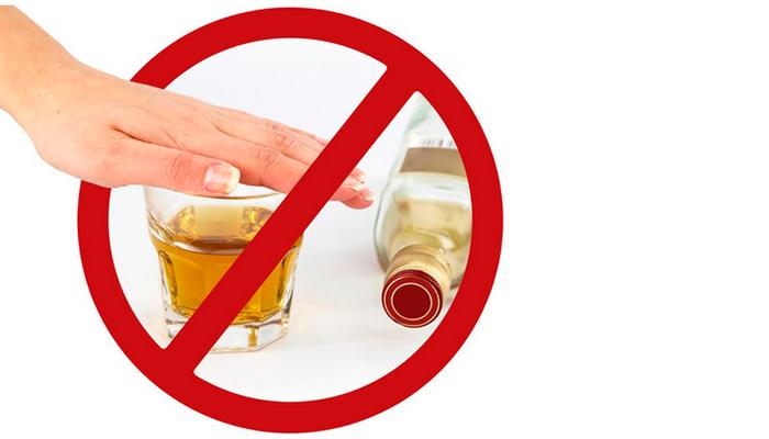 Прекращение употребления алкоголя