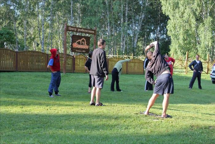 Спортивные мероприятия в реабилитационном центре Шишино