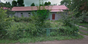 Государственный наркологический диспансер «Феникс» (Владивосток)