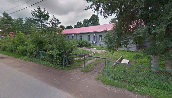Здание Государственного наркологического диспансера «Феникс» (Владивосток)