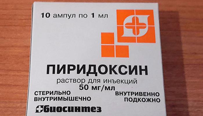 Ампулы витамина B6 для устранения алкогольной интоксикации