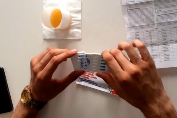 Проверка на наркотики с помощью теста-полоски