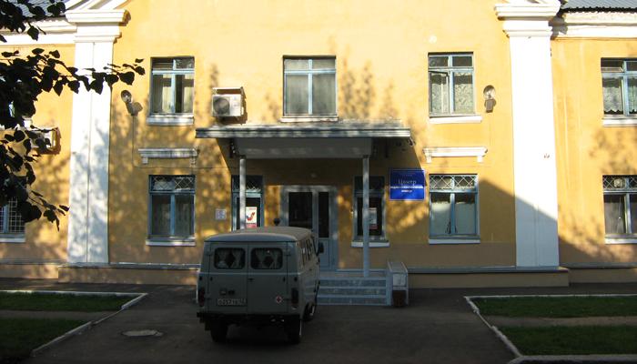 Здание Кемеровского областного клинического наркологического диспансера