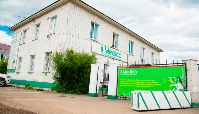 Здание медицинского центра «il Medica» (Красноярск)