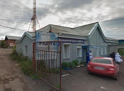 Наркологическая клиника «Радуга» (Красноярск)