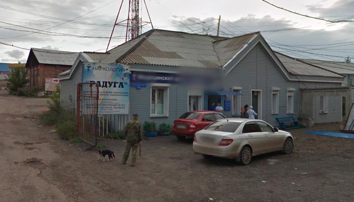 Здание наркологической клиники «Радуга» (Красноярск)