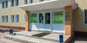 Наркологическая клиника «Альтернатива» (Казань)