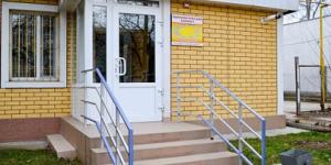 Наркологическая клиника «Наркологический центр» (Николаев)