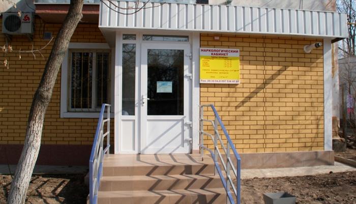 Здание наркологической клиники «Наркологический центр» (Николаев)