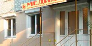 Наркологический центр «Медиал» (Краснодар)
