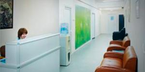 Наркологический центр «Парацельс» (Краснодар)
