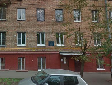 Наркологический диспансер №2 в Москве