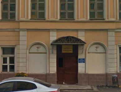 Нижегородский областной наркологический диспансер