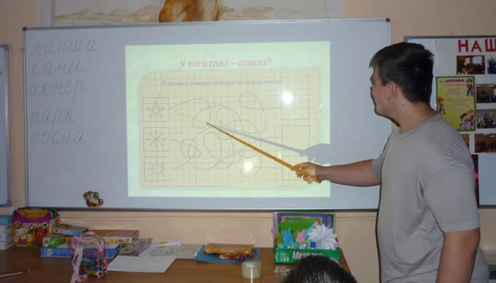 Лекция для постояльцев в Пермском Краевом клиническом наркологическом диспансере