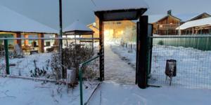 Реабилитационный наркологический центр «Вита» (Казань)