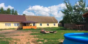 Реабилитационный центр «Берег надежды» (Ижевск)