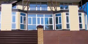 Реабилитационный центр «Ковчег» (Волгоград)