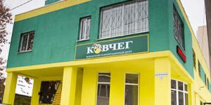 Реабилитационный центр «Ковчег» (Самара)
