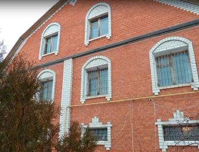Реабилитационный центр «Начало» (Кисловодск)