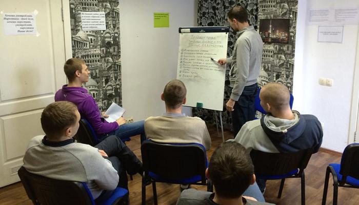 Лекция для постояльцев в реабилитационном центре «Восстановление» (Казань)