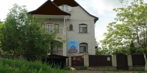 Реабилитационный наркологический центр «Нарконон» (Киев)