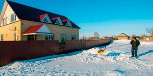 Реабилитационный наркологический центр «Развитие» (Архангельск)