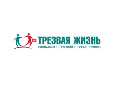 Реабилитационный наркологический центр «Трезвая жизнь» (Архангельск)