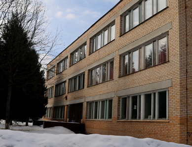 Реабилитационный наркологический центр «Вершина-Архангельск»