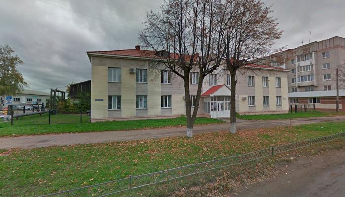 Здание Республиканского наркологического диспансера Йошкар-Олы