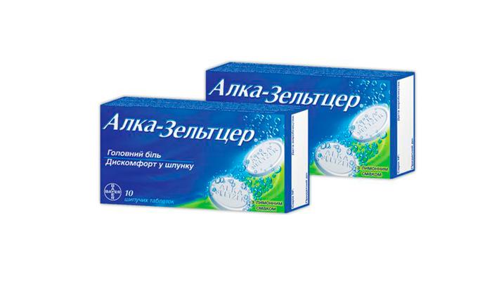 Алка-зельтцер для снятия похмельного синдрома