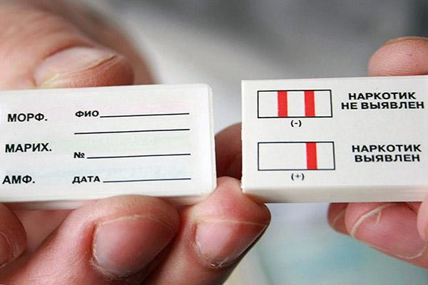 Тест-полоски на наркотики