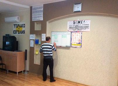 Волгоградский областной реабилитационный центр