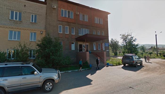 Здание Краевого наркологического диспансера (Чита)