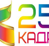25kadr_1