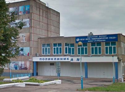 Ассоциация нетрадиционной медицины (Смоленск)