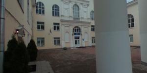 Центр им. Довженко «Дар» (Тверь)