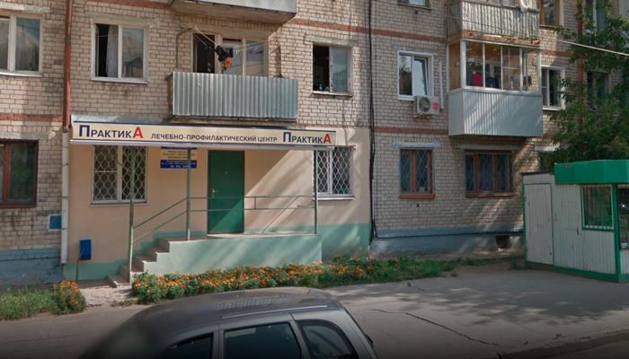 Расположение центра клинической наркологии «ПрактикА» (Тольятти)