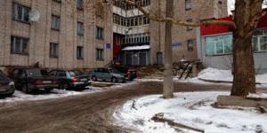 Клиника психотерапии СГМУ «Диона» Архангельск