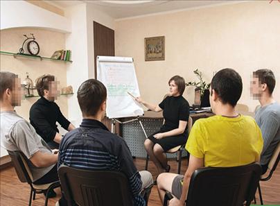 Работа с психологом в реабилитационном центре Мечта
