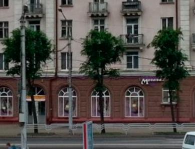 Медицинский центр Панченко Л.Н. (Могилев)