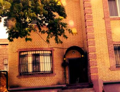 Наркологическая клиника №1 (Барнаул)