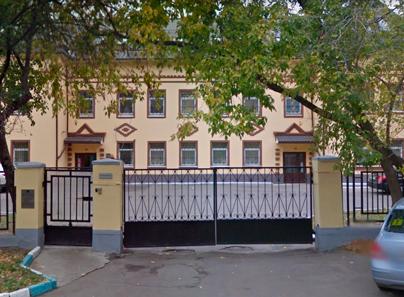 Наркологическая клиника «Альфа-Мед» (Москва)