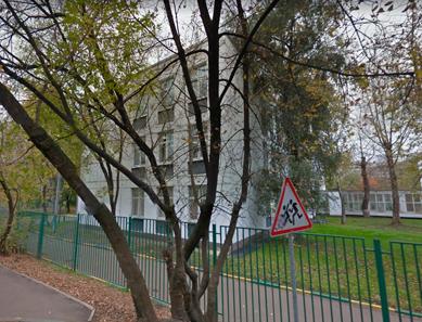 Наркологическая клиника «Новый век» (Москва)