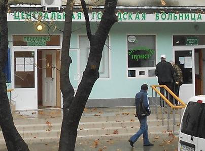 Наркологический кабинет Алуштинский центральной городской больницы
