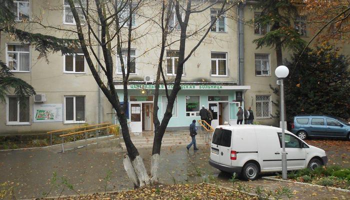 Здание Алуштинской центральной городской больницы